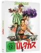 Spartacus (1960) 4K (Limited Steelbook Edition) (Cover Japan) (4