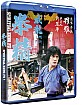Spiritual Kung Fu - Limited Edition (UK Import ohne dt. Ton)