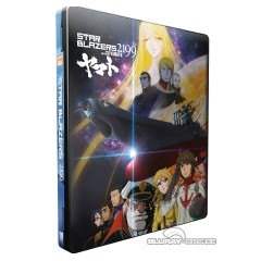 star-blazers-2199---space-battleship-yamato---the-movie-1-limited-futurepak-edition.jpg
