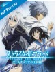 Strike the Blood: Kingdom of the Valkyria Blu-ray