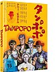 Tampopo (Limited Mediabook Edition) (Cover B) Blu-ray