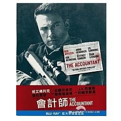 the-accountant-2016-steelbook-tw-import.jpeg