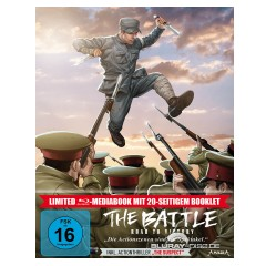 the-battle-roar-to-victory-limited-mediabook-edition-final2.jpg