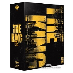 the-king-2017-plain-archive-exclusive-029-limited-edition-fullslip-ultimate-collectors-box-kr-import.jpeg