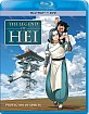 the-legend-of-hei-protector-of-spirits-blu-ray-and-dvd--ca_klein.jpg