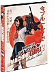 The Machine Girl 2 - Rise of the Machine Girls (Limited Mediabook Edition) (Cover A)