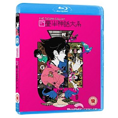 the-tatami-galaxy-the-complete-mini-series-uk-import.jpg
