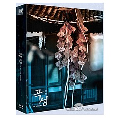 the-wailing-2016-lenticular-steelbook-kr-import.jpg