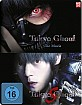 Tokyo Ghoul - The Movie 1 & 2 (Limited FuturePak Edition)