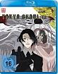 Tokyo Ghoul:re - Vol. 4 Blu-ray