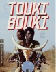 Touki bouki - Criterion Collection (Region A - US Import ohne dt. Ton)
