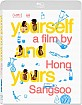 Yourself and Yours (Region A - US Import ohne dt. Ton) Blu-ray