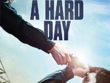 A_Hard_Day_News.jpg