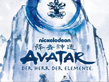 Avatar-Der-Herr-der-Elemente-Newslogo.jpg