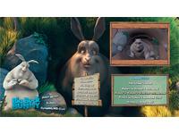 Big-Buck-Bunny-News-1.jpg