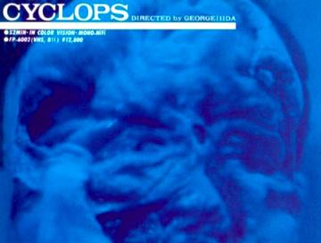 Cyclops_1987_News.jpg
