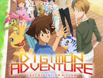 Digimon-Adventure-Last-Evolution-Kizuna-Newslogo.jpg