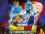 Dragonball-Super-Broly-News.jpg