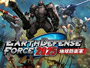 Earth-Defense-Force-2025-Logo.jpg