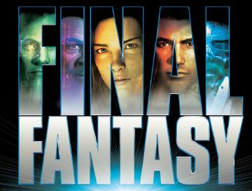 Final_Fantasy_Die_Maechte_in_dir_News.jpg