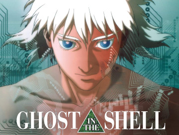 Ghost-in-the-Shell-1995-Newslogo.jpg