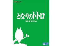 Mein-Nachbar-Totoro-News-02.jpg