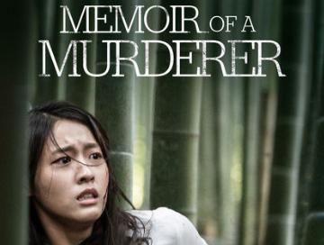 Memoir_of_a_Murderer_News.jpg