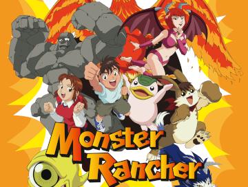 Monster-Rancher-Newslogo.png