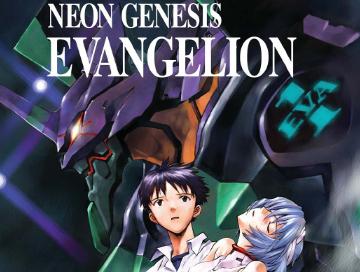 Neon_Genesis_Evangelion_News.jpg