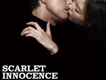 Scarlet_Innocence_News.jpg