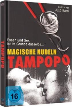 Tampopo_Galerie_Mediabook_Cover_C.jpg
