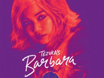 Tezukas_Barbara_News.jpg