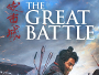 The-Great-Battle-2018-News.jpg