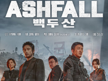 ashfall_news.jpg