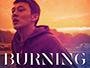 burning_news.jpg