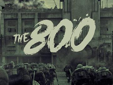 the_800_news.jpg
