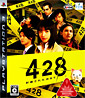 428: Fuusa Sareta Shibuya de (JP Import)´