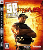 50 Cent: Blood on the Sand (JP Import)