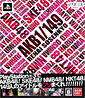 AKB1/149: Love Election - Limited Edition (JP Import)