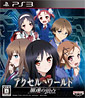 Accel World: Kasoku no Chouten (JP Import)´