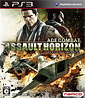 Ace Combat: Assault Horizon (JP Import)´