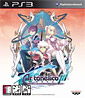 Ar tonelico Qoga: Knell of Ar Ciel (KR Import)´