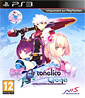 Ar tonelico Qoga: Knell of Ar Ciel (UK Import)