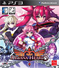 Arcana Heart 3 (KR Import)´