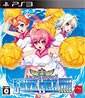 Arcana Heart 3: LOVEMAX!!!!! (JP Import)´