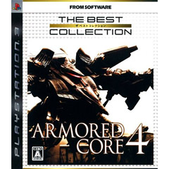 Armored Core 4 - The Best Collection Edition (JP Import)