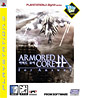 Armored Core: For Answer - BigHit Series Edition (KR Import)´