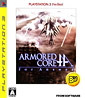 Armored Core: For Answer - PlayStation3 the Best Edition (JP Import)´