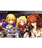 BlazBlue: Chrono Phantasma - Limited Edition (US Import)