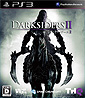 Darksiders II (JP Import)´
